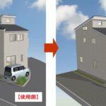 注文住宅の外観デザインで知らないと損をする天空率緩和
