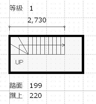 階段バリアフリー基準 1平面